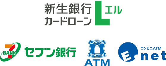 新生銀行カードローン店舗検索【公式】